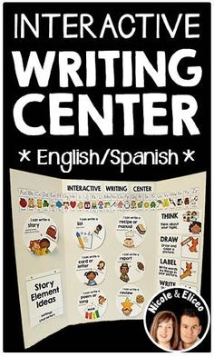 spanish writing center