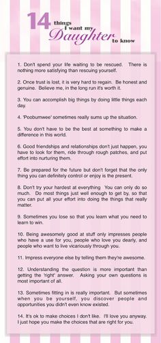 14 things I want my daughter to know! Or neice ;)