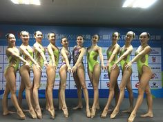 November 29 2016 - China secured their fifth consecutive FINA Synchro World Trophy title as the two-day event drew to a close in Yangzhou