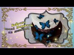 Бабочки из мастики мастер класс. Синий Парусник - YouTube