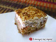 Μηλόπιτα ψυγείου με κρέμα και μπισκότα #sintagespareas #milopitamekrema #glikopsigiou