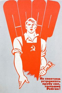 Seven decades of Soviet propaganda – in pictures | World news | The Guardian