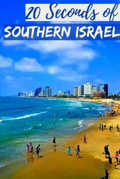 Beautiful Sites, Beautiful Places To Visit, Cool Places To Visit, Asia Travel, Solo Travel, Travel Guides, Travel Tips, Best Places To Vacation, Visit Israel