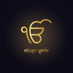 Sikh Quotes, Gurbani Quotes, My Life Quotes, Hd Wallpaper Girly, Wallpaper Quotes, Sikhism Beliefs, Guru Nanak Wallpaper, Serenity Quotes, Ek Onkar