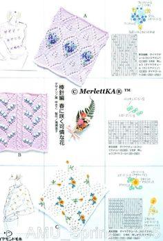 15 вариантов вышивки по вязаному полотну. Обсуждение на LiveInternet - Российский Сервис Онлайн-Дневников