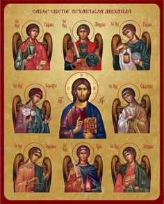 Все архангелы Byzantine Icons, Byzantine Art, Religious Icons, Religious Art, Famous Freemasons, Seven Archangels, Church Icon, Images Of Christ, Religion