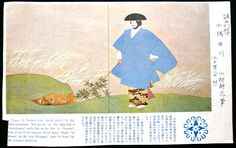 Vintage Japanese Print Noh Actor and Sumida by VintageFromJapan, $6.50