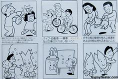 Horrible Things That Can Happen to You in a Park in Japan - Zany Park Signs Demon Dog, Unicycle, Pedestrian, Funny Signs, State Parks, National Parks, Sisters, Wildlife, Japan