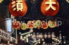 絵葉書・古写真にみる名古屋の町並み/昭和のレトロ風景