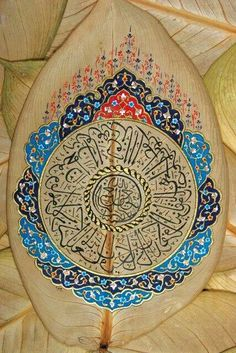 Create and be a part of the international news! Arabic Design, Arabic Art, Islamic Art Calligraphy, Caligraphy, Illumination Art, Turkish Art, True Art, Leaf Art, Illuminated Manuscript