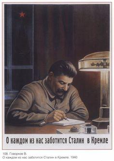 Stalin Soviet propaganda Soviet union Old poster by SovietPoster, $9.99
