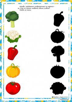 fruit shadow worksheet for kids | Crafts and Worksheets for Preschool,Toddler and Kindergarten