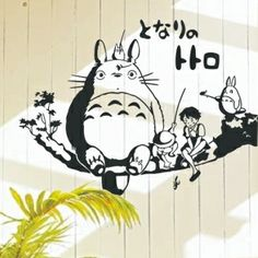 Large totoro small totoro wall stickers child bedroom wallpaper cartoon-inWall Stickers from Home & Garden on Aliexpress.com
