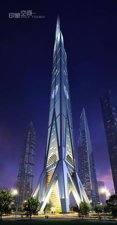 Shanghai Tower_Archstones property solutions_Bhavik Bhatt Source by Unusual Buildings, Interesting Buildings, Amazing Buildings, Modern Buildings, Office Buildings, Modern Houses, Tour Shanghai, Shanghai Tower, Architecture Unique