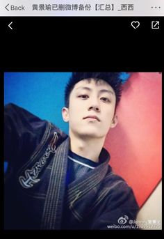 Johnny Huang  (From weibo !thanks cici!  )