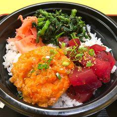 Spicy salmon and Hawaiian poke on sushi rice with Korean vegetables at @ahiandvegetable - #food #imenehunes #ahivegetable #poke #pokebowl #spicysalmon