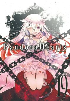 Pandora Hearts, vol 19, by Jun Mochizuki (released Dec 17, 2013). Pandora, now under the control of Leo and the Baskervilles, bears witness as the truth of the being known as Oz Vessalius is exposed for all to see. Amidst the warped tragedy that plays out mercilessly, one who has lost everything catches a glimpse of the ridiculous fairy tale contrived by a living ghost, as though a forbidden box has just been opened.