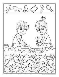 Garden Worksheet for Kids Planting Garden Find the Item Worksheet Fun Worksheets For Kids, Preschool Worksheets, K Crafts, Crafts For Kids, Kindergarten Activities, Activities For Kids, Hidden Pictures Printables, Emotions Preschool, Contexto Social