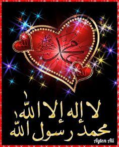 Allah Wallpaper, Islamic Quotes Wallpaper, Heart Wallpaper, Duaa Islam, Allah Islam, Islam Quran, Allah Calligraphy, Islamic Art Calligraphy, Islamic Images