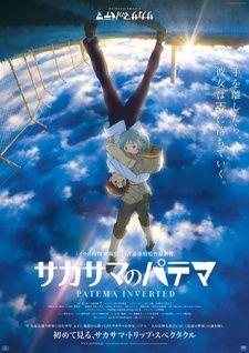 Sakasama no Patema: http://jkanime.net/sakasama-no-patema/