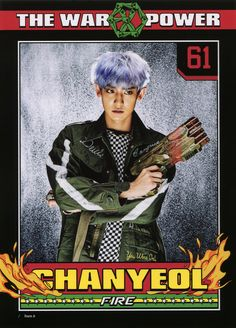 [SCAN] EXO - 'THE POWER OF MUSIC' OFFICIAL GOODS CHANYEOL