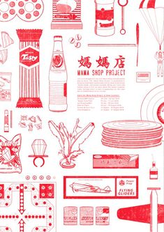 The 'Mama Shop Project' is a Final Year Degree Project done within the timeframe from late 2014 - mid The objective of this project is to create a socially interactive space for all in a form of… Graphic Design Posters, Graphic Design Typography, Graphic Design Illustration, Graphic Design Inspiration, Design Illustrations, Graphic Design Projects, Yoga Inspiration, Book Design, Layout Design