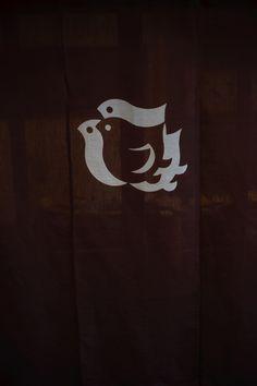 千鳥 chidori pontocho's symbol mark KYOTO JAPAN