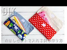 YouTube Cutlery Holder, Tablet, Key Case, Pouch Bag, Sewing Projects, Sewing Ideas, Children, Kids, Needlework