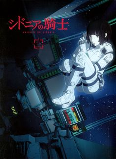 sidonia no kishi Anime Military, Military Girl, Knights Of Sidonia, 5 Anime, Concept Art, Darth Vader, Deviantart, Manga, Blame
