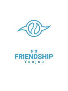 Friendship Yamato Ishida