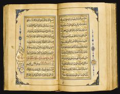 "Upper right to lower portion on left, Surat 43 Al- Ahzab (The Confederates), v. 62-74. Medina sura (so deals life in a specific place, time & how best to build good communities). But these verses speak to Trust (as in the legal entity Trusteeship): ""We did indeed offer the Trust to the Heavens & Earth & the Mountains. But they refused to undertake it, being afraid. But Man undertook it & he was indeed unjust and foolish."" v.73 (Yusuf Ali trans.) Pin 2 of 3 same Qur'an. (AudreyShabbas)"