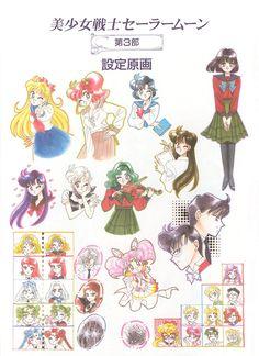 Sailor Moon, Mugen (Infinity) story arc - Original art. By: Naoko Takeuchi
