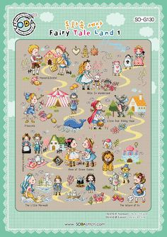 Fairy Tale Land 1 - cross stitch pattern or kit. SODAstitch - Kit - SODAstitch's original design(Manufactured in Korea). - Chart contains color chart with symbols and Floss conversions for DMC, ANC, Yeidam. Cross Stitch Baby, Cross Stitch Kits, Counted Cross Stitch Patterns, Cross Stitch Embroidery, Chart Design, Pattern Design, Cross Stitch Material, Stitch Book, Cross Stitch Pictures