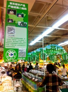 In Shanghai, the new wave of traceability includes QR codes at grocery for communicating food safety & quality.