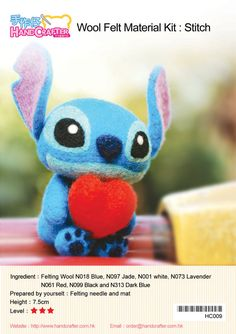 DIY handmade felt wool Stitch English kit by Felt Diy, Handmade Felt, Felt Crafts, Maltese, Lilo E Stitch, Needle Felting Tutorials, Felt Material, Needle Felted, Pet Loss