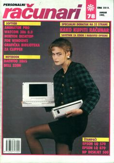 Ретро: Девушки на обложках компьютерного журнала Югославии