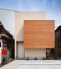 Horibe Naoko Architect, Nara-shi, Japan