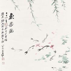 ZHANG DAQIAN (1899-1983) Fish and Willow, ZHANG DAQIAN (1899-1983), Fish – Current sales – Barnebys.com