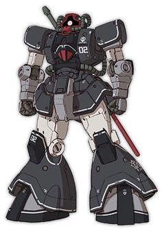 MSD(Mobile Suit Discovery)|機動戦士ガンダム THE ORIGIN 公式サイト