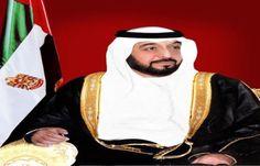 اخبار اليمن اليوم الجمعة 2/12/2016 رئيس #الامارات : اليوم الوطني تتويج لآمال شعبنا في الوحدة والسيادة الوطنية