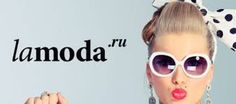Эксклюзив от BeriKod! Добавьте страсти в свой образ вместе с LAMODA!  Lamoda купон 20-25 октября 2014 на скидку 500 рублей на товары осени!  #Lamoda #Ламода #BeriKod #БериКод #промокод