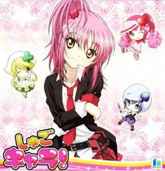 Shugo Chara, my most favorite anime of all time! I'm not usually a glitter and cutsie girl. But I can't stop watching this ^_^