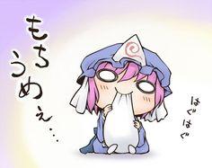Yuyuko yummy