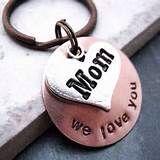 نحبك ياأمي