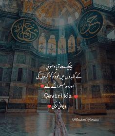 Urdu Quotes, Poetry Quotes, Wisdom Quotes, Islamic Quotes, Best Quotes, Short Words, Deep Words, Image Poetry, Best Urdu Poetry Images