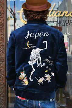 RADIALL WARABI jacket