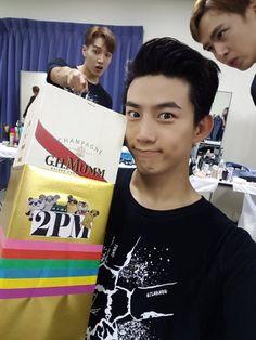 Ok Taecyeon 2pm Cr: owner