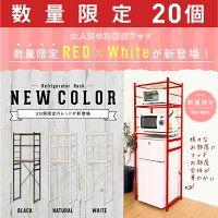 楽天市場 Tower ラック キッチンスタンド タワー ホワイト ブラック