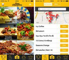 "MenuChampion แอพที่ทำให้การถ่ายรูปของกิน คือ ""เกมส์"" | AppDD แนะนำ App ดีๆเจ๋งๆ iPhone iPad iPod และโหลดแอพฟรีได้ทุกวัน"