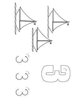 Actividades para niños preescolar, primaria e inicial. Fichas para imprimir con ejercicios de grafomotricidad logico matematica para niños de preescolar y primaria. Logico-Matematica Grafomotricidad. 3